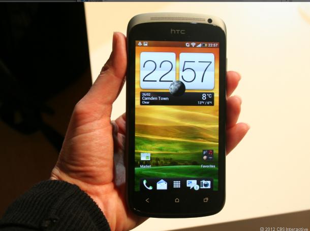 2012.12.26 HTC UPDATE 4.1.1