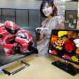 LG se pregateste pentru CES 2013, unde va prezenta mai multe display-uri de rezolutii foarte mari, cu diagonale variate, de la display-uri de 4,7 inch pentru smartphone-uri pana […]