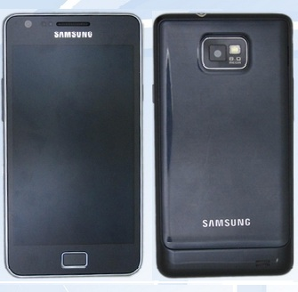 Samsung-Galaxy-S-II-Plus-GT-i9105P