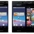 Compania NEC a lansat Medias W,un smartphonepliabil cu doua ecrane de 4,3 inch care ruleaza Android. NEC Medias W dispune de doua display-uri de 4,3 inch cu o rezolutie […]