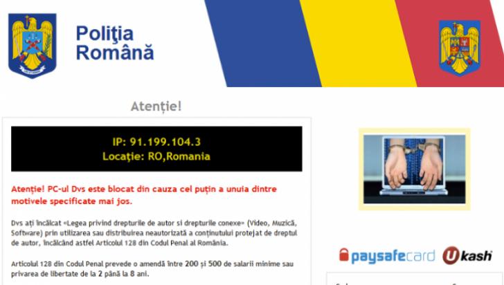 politia_romana_pc