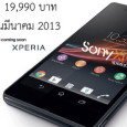 Conform blogului tailandez SonyXP, noul Sony Xperia Z va fi comercializat la liber in Tailanda la un pret de 655 de dolari. Pretul terminalului urmand sa varieze de la o […]