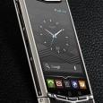 Vertu Ti este primul telefon produs de Vertu dupa despartirea de Nokia si totodata primul smarphone Android lansat de companie. Noul smartphone vine echipat cu un procesor dual-core Snapdragon S4 […]