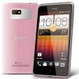 HTC a lansat oficial in Taiwan un nou smartphone mid-range, modelul Desire L . Terminalul ruleaza Android 4.2.1 Jelly Bean cu interfata Sense si dispune de sunet Beats Audio. HTC […]