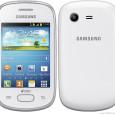 Samsung a prezenta modelul Gakaxy Star la inceputul lunii aprilie. Terminalul care este si dual-SIM, se incadreaza in categoria smartphone-urilor Android low-cost, acesta avand un pret cu adevarat mic. Galaxy […]