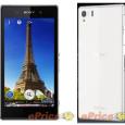 Sony va lansa primul smartphone cu o camera de 20 megapixeli de pe piata. Terminalul va purta numele de Xperia Honami si specificatiile acestuia au fost dezvaluite inainte de lansarea […]