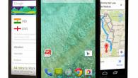 Android One este o platforma de referinta, un set de reguli pe care producatorii de telefoane le pot urma pentru a crea produse low-cost. Android One, platforma anuntata la I/O […]